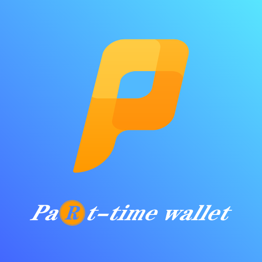 Part-time wallet