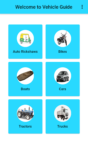 All Vehicles Guide (All Vehicles Database) - screenshot 1