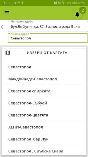 Hippo Taxi Orders - screenshot 3
