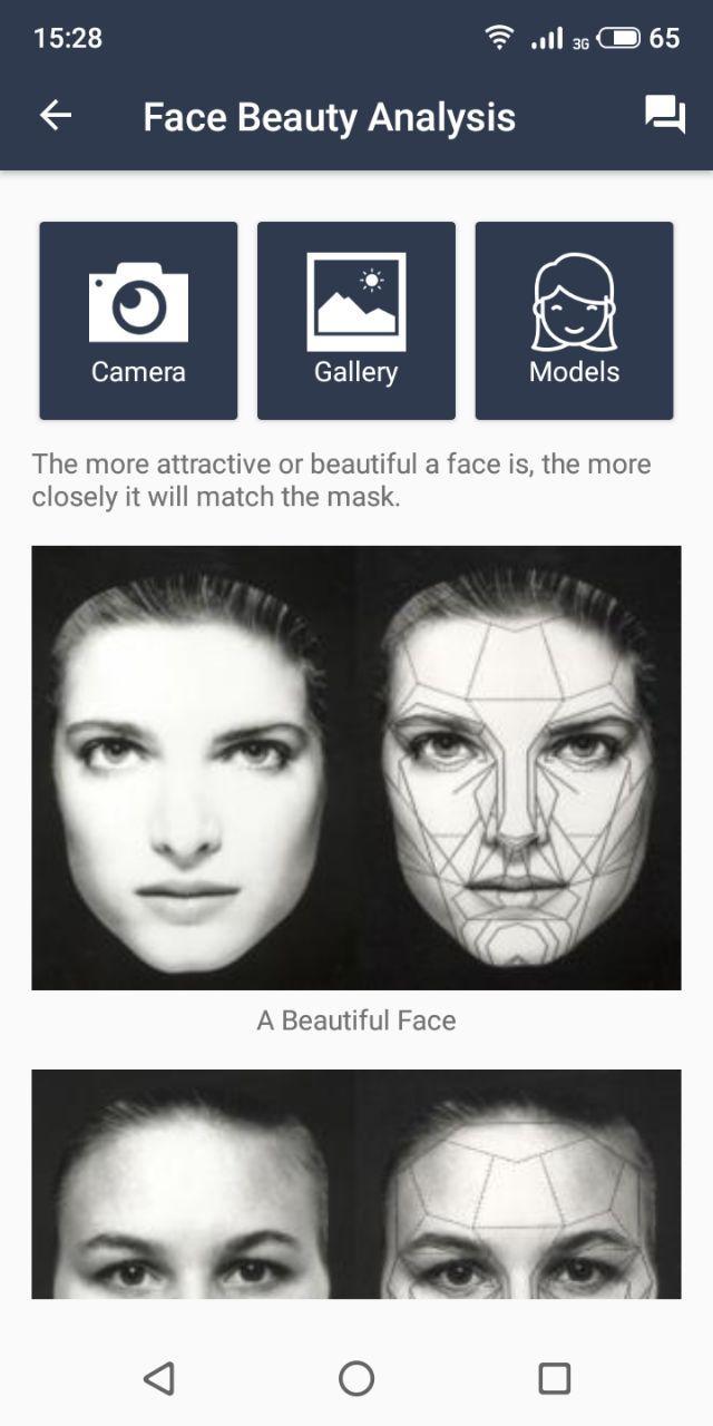 Golden Ratio Face - screenshot 0