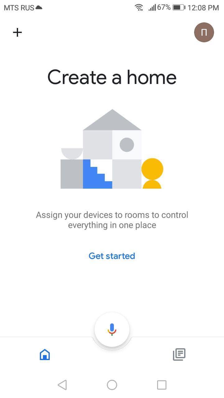 Google Home - screenshot 0