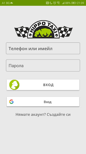 Hippo Taxi Orders - screenshot 0