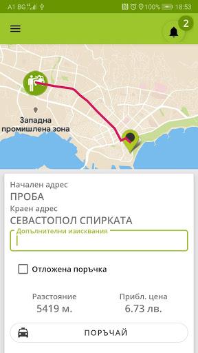 Hippo Taxi Orders - screenshot 6